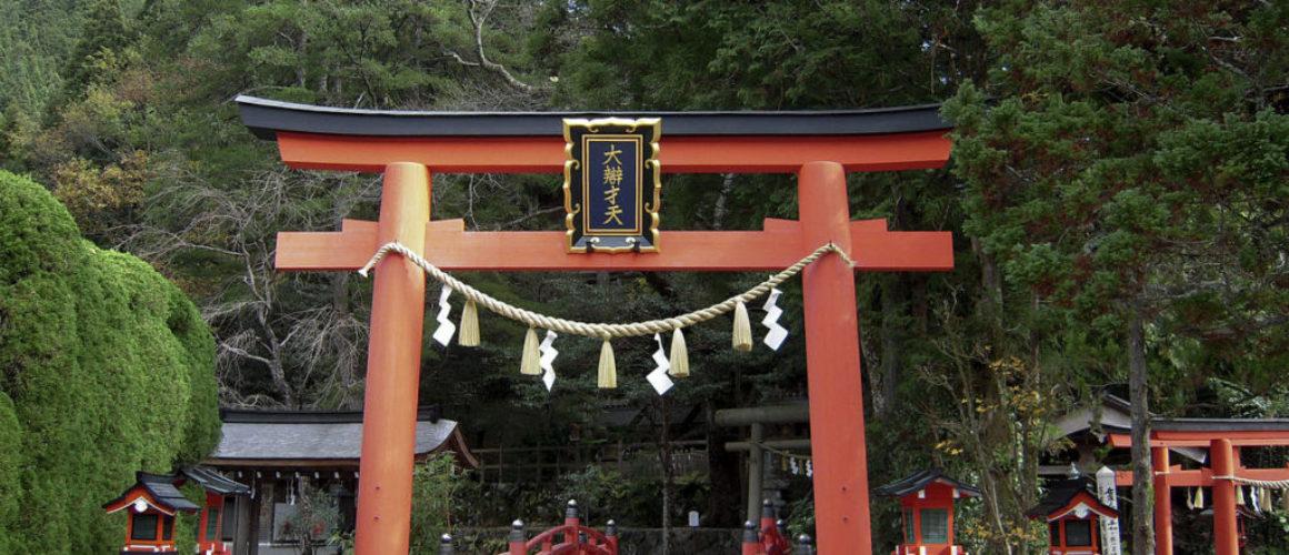 1280px-Tenkawa-dai-Benzaiten-sha_01
