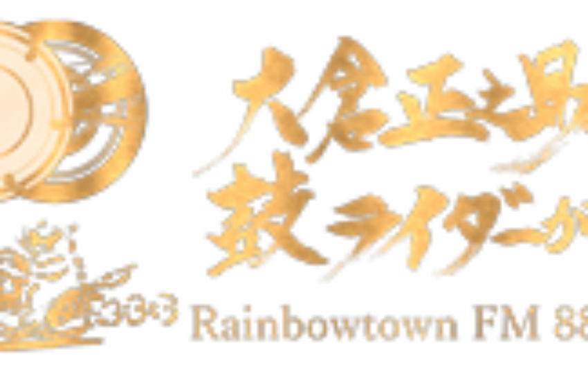 tsuzumi-rider-logo-(37)