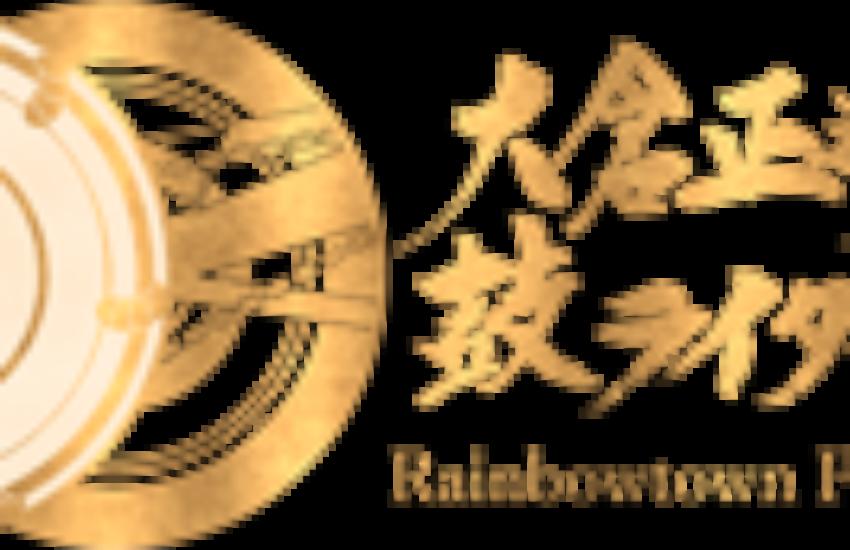tsuzumi-rider-logo-34