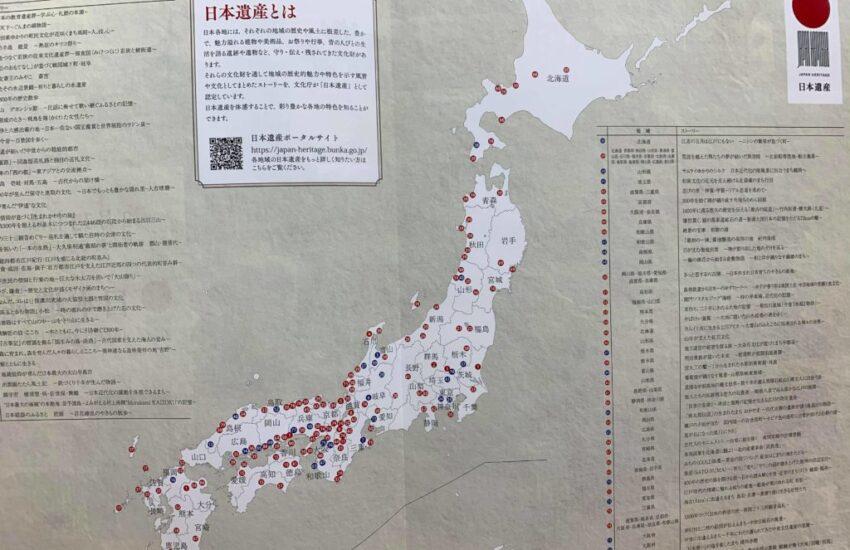 日本遺産 (1)
